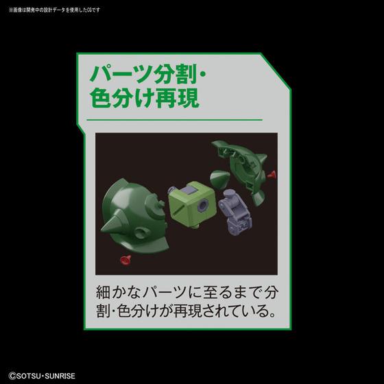 TOY-GDM-4108_04