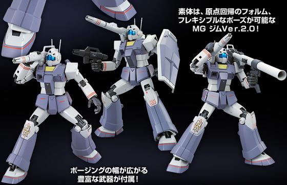 20170208_mg_gmcannon_nau_06