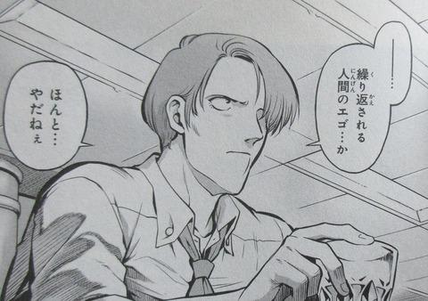 ガンダム0083 REBELLION 15巻 感想 81