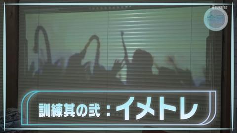 ガンダムビルドリアル 第1話 感想 ネタバレ 092