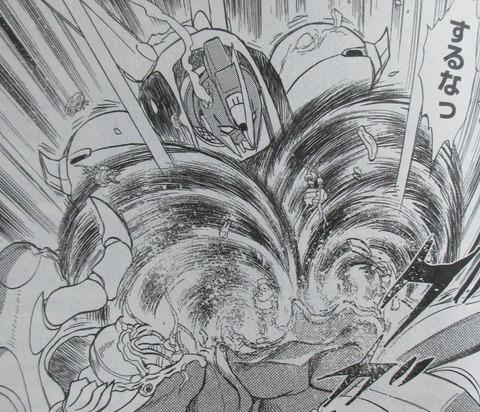 クロスボーン・ガンダム DUST 13巻 最終回 感想 ネタバレ 72