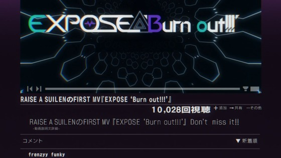 BanG Dream! 3期 5話 感想 00188