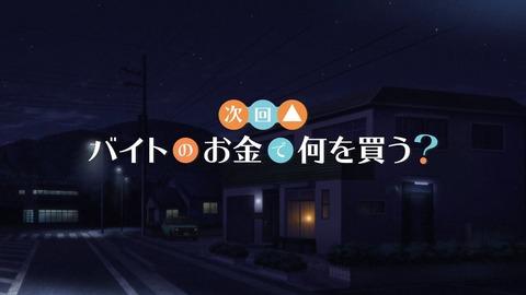 ゆるキャン 2期 第3話 感想 1358