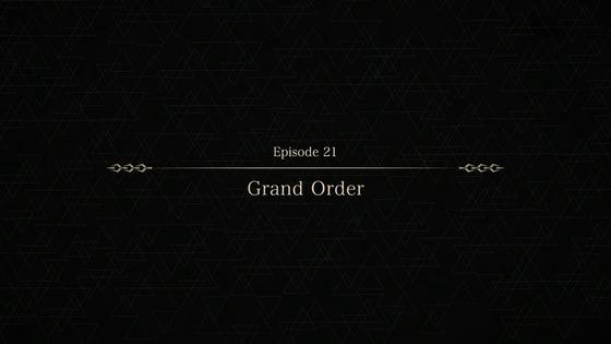 FGO 絶対魔獣戦線バビロニア 第21話 最終回 感想 00612