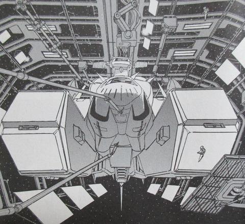 ガンダム 新ジオンの再興 感想 00054