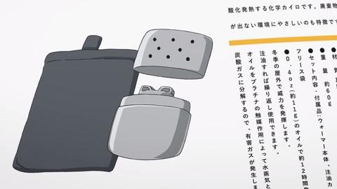 ゆるキャン 2期 第4話 感想 0869