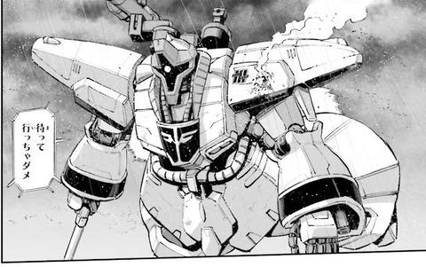 機動戦士ガンダムNT 5巻 感想 02