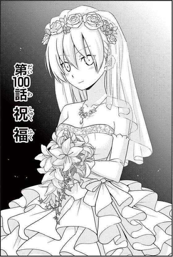 トニカクカワイイ 11巻 感想 00078