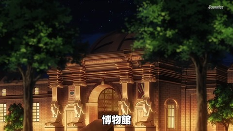 SDガンダムワールドヒーローズ 第11話 感想 36