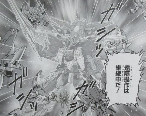 ガンダムW G-UNIT オペレーション・ガリアレスト 3巻 感想 59