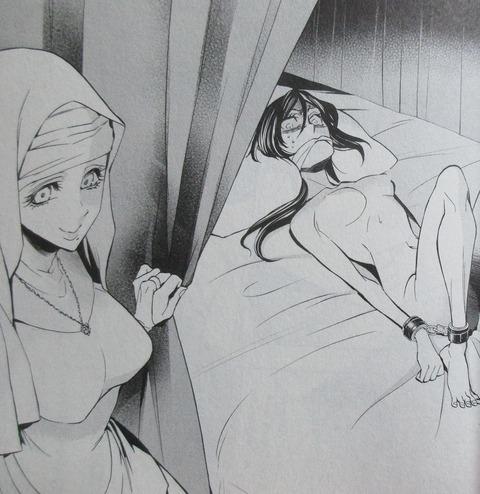 聖女の揺籃、毒女の柩 ゆりひつ 4巻 最終回 感想 28