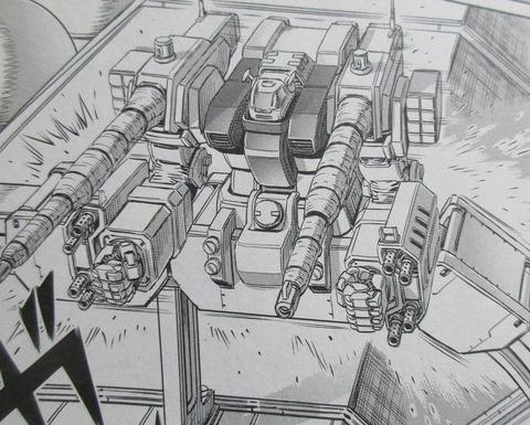 機動戦士ガンダム サンダーボルト 17巻 感想 52