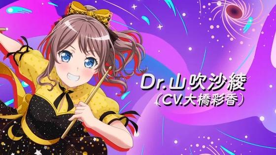 BanG Dream!ガルパピコ 大盛 第5話 感想 00017