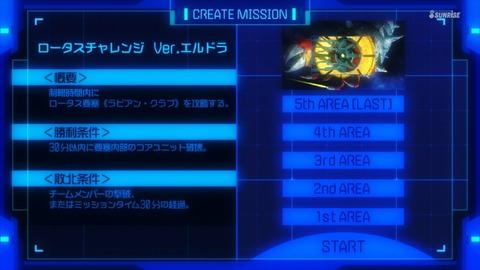 ガンダムビルドダイバーズReRISE 第24話 感想 00135