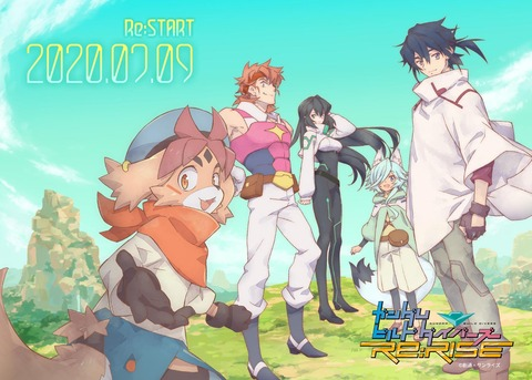 banner_200625_pc