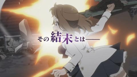 アサルトリリィ BOUQUET 12話 最終回 感想 50