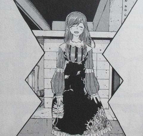 よふかしのうた 8巻 感想 29