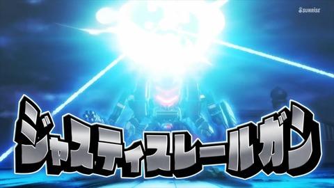 SDガンダムワールドヒーローズ 第24話 最終回 感想 262
