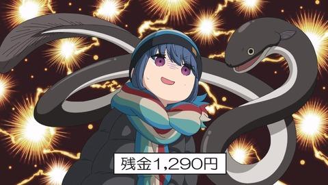 ゆるキャン 2期 第3話 感想 488
