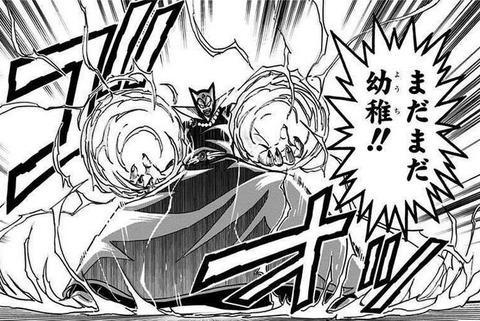 ダイの大冒険 勇者アバンと獄炎の魔王 1巻 感想 10
