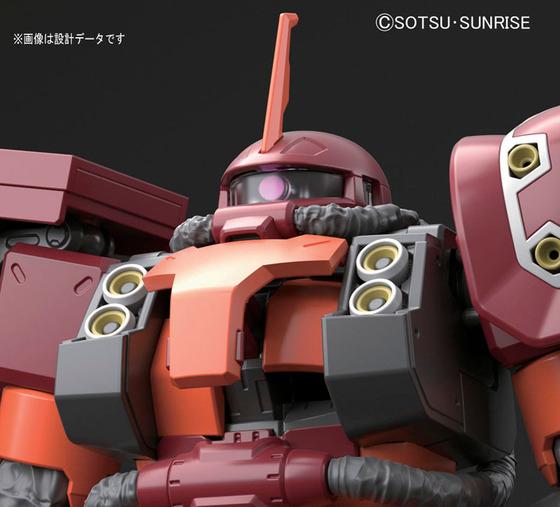 TOY-GDM-3132_05