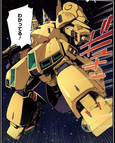 機動戦士ガンダム ヴァルプルギス 1巻 感想 01
