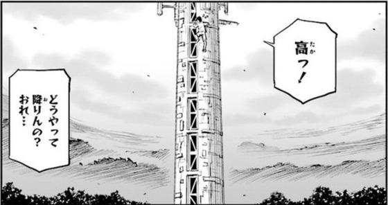 機動戦士MOONガンダム 第1話 (21)