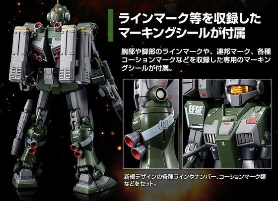 20190730_hg_gmsniper_custom_missile_05