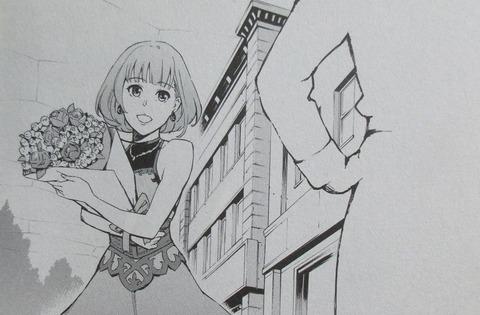 ガンダム ヴァルプルギス 3巻 感想 ネタバレ 06