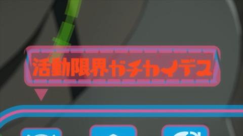 デカダンス 第2話 感想 01015