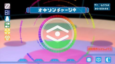 デカダンス 第2話 感想 01192