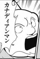 第221話「海賊(パイレート)式最終宣告!!の巻」 (9) -