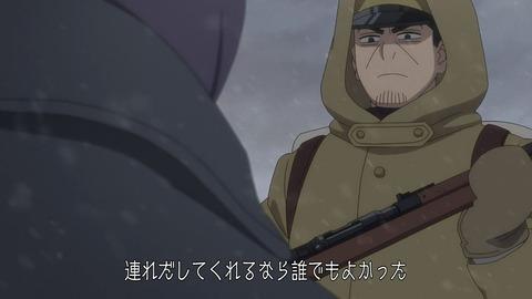 ゴールデンカムイ 第35話 感想 220