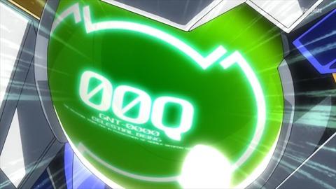 ガンダムビルドダイバーズ バトローグ 感想 002