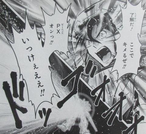 ガンダムW G-UNIT オペレーション・ガリアレスト 4巻 感想 38