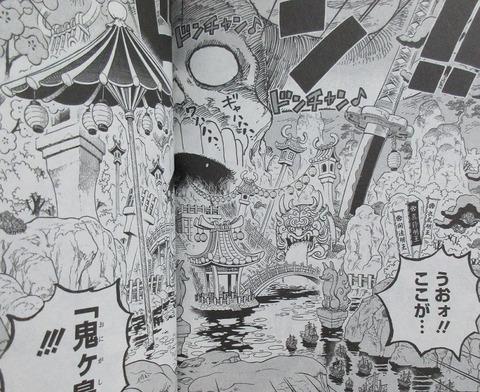 ONE PIECE 97巻 感想 00047