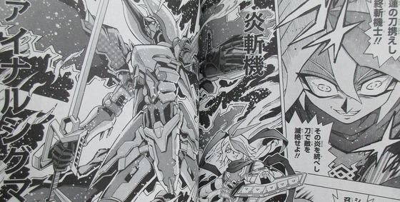 遊戯王OCGストラクチャーズ 1巻 感想 00035
