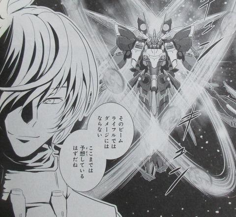 ガンダムW G-UNIT オペレーション・ガリアレスト 3巻 感想 21