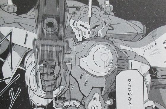 機動戦士ムーンガンダム 5巻 感想 00078