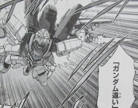 機動戦士ガンダムNT 4巻 感想 11