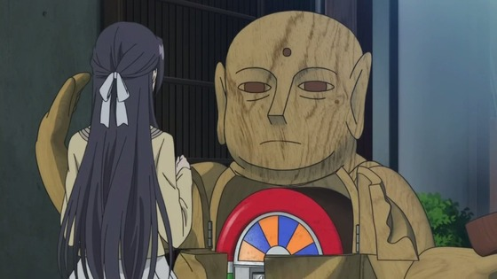 00196