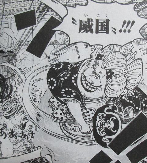 ONE PIECE 98巻 感想 27