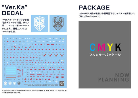 20210218_crossbonx1_patchwork_ka_05