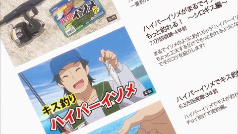 放課後ていぼう日誌 第11話 感想 00916