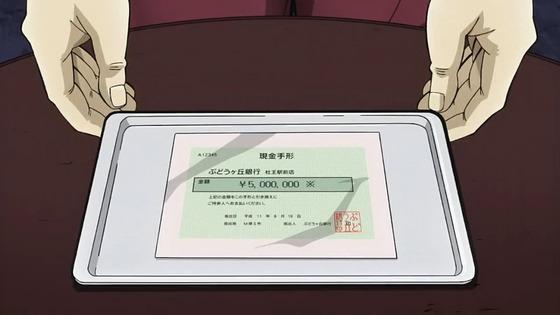 00010