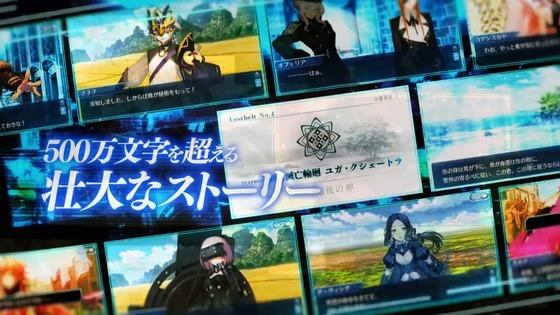 Fate Project 大晦日TVスペシャル2019 感想 00012