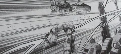 機動戦士ガンダムNT 4巻 感想 46