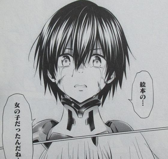 ダーリン・イン・ザ・フランキス 8巻 最終回 感想 00036