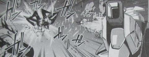 機動戦士ガンダムF90FF 4巻 感想 ネタバレ 32