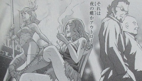 機動戦士ガンダムNT 5巻 感想 14